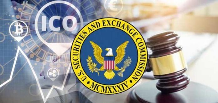 SEC y las criptomonedas