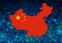 China y la tecnología Blockchain